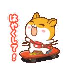 夏のハムギャング2 (日本語)(個別スタンプ:7)