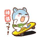 夏のハムギャング2 (日本語)(個別スタンプ:8)