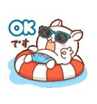 夏のハムギャング2 (日本語)(個別スタンプ:9)