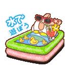 夏のハムギャング2 (日本語)(個別スタンプ:10)
