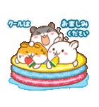 夏のハムギャング2 (日本語)(個別スタンプ:11)