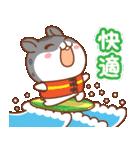 夏のハムギャング2 (日本語)(個別スタンプ:13)