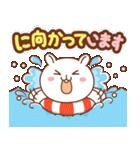 夏のハムギャング2 (日本語)(個別スタンプ:14)