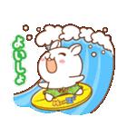 夏のハムギャング2 (日本語)(個別スタンプ:16)