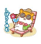 夏のハムギャング2 (日本語)(個別スタンプ:17)