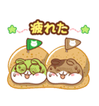 夏のハムギャング2 (日本語)(個別スタンプ:19)