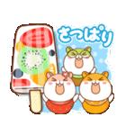 夏のハムギャング2 (日本語)(個別スタンプ:21)