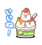 夏のハムギャング2 (日本語)(個別スタンプ:22)