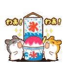 夏のハムギャング2 (日本語)(個別スタンプ:23)