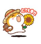 夏のハムギャング2 (日本語)(個別スタンプ:25)