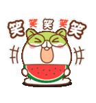 夏のハムギャング2 (日本語)(個別スタンプ:26)