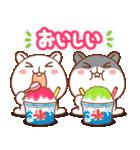 夏のハムギャング2 (日本語)(個別スタンプ:27)