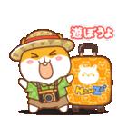 夏のハムギャング2 (日本語)(個別スタンプ:28)