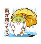 夏のハムギャング2 (日本語)(個別スタンプ:29)