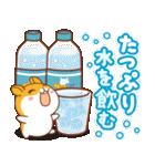 夏のハムギャング2 (日本語)(個別スタンプ:31)