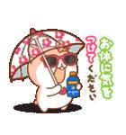 夏のハムギャング2 (日本語)(個別スタンプ:32)