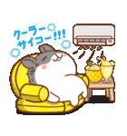 夏のハムギャング2 (日本語)(個別スタンプ:34)