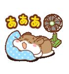夏のハムギャング2 (日本語)(個別スタンプ:35)