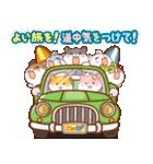夏のハムギャング2 (日本語)(個別スタンプ:39)
