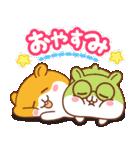 夏のハムギャング2 (日本語)(個別スタンプ:40)