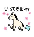 馬のスプリンからメッセージ 第2弾(個別スタンプ:3)