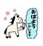 馬のスプリンからメッセージ 第2弾(個別スタンプ:5)