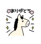 馬のスプリンからメッセージ 第2弾(個別スタンプ:7)
