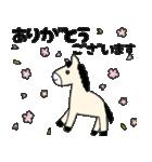 馬のスプリンからメッセージ 第2弾(個別スタンプ:8)