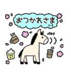 馬のスプリンからメッセージ 第2弾(個別スタンプ:13)