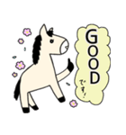 馬のスプリンからメッセージ 第2弾(個別スタンプ:19)