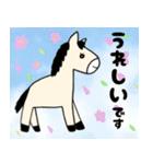 馬のスプリンからメッセージ 第2弾(個別スタンプ:21)