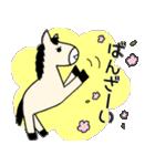 馬のスプリンからメッセージ 第2弾(個別スタンプ:23)