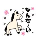 馬のスプリンからメッセージ 第2弾(個別スタンプ:29)