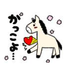 馬のスプリンからメッセージ 第2弾(個別スタンプ:31)