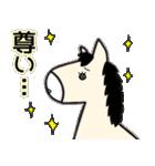 馬のスプリンからメッセージ 第2弾(個別スタンプ:33)