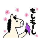 馬のスプリンからメッセージ 第2弾(個別スタンプ:35)