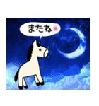 馬のスプリンからメッセージ 第2弾(個別スタンプ:40)