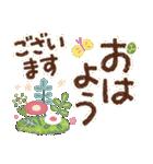 おすすめ✨シンプル可愛い日常スタンプ(個別スタンプ:2)