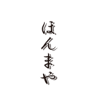 関西弁!ツッコミと日常会話(個別スタンプ:4)