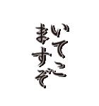 関西弁!ツッコミと日常会話(個別スタンプ:5)