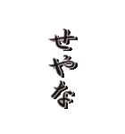 関西弁!ツッコミと日常会話(個別スタンプ:7)