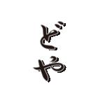 関西弁!ツッコミと日常会話(個別スタンプ:10)