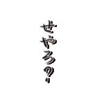 関西弁!ツッコミと日常会話(個別スタンプ:11)