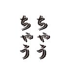 関西弁!ツッコミと日常会話(個別スタンプ:13)
