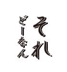 関西弁!ツッコミと日常会話(個別スタンプ:14)
