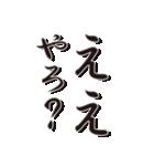 関西弁!ツッコミと日常会話(個別スタンプ:15)