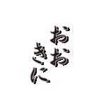 関西弁!ツッコミと日常会話(個別スタンプ:16)