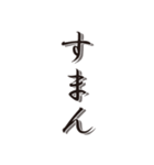 関西弁!ツッコミと日常会話(個別スタンプ:17)