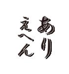 関西弁!ツッコミと日常会話(個別スタンプ:20)