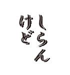 関西弁!ツッコミと日常会話(個別スタンプ:21)